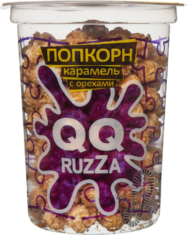 qqruzza_nuts_up
